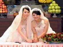 Однополая буддийская свадьба на Тайване