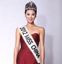 Конкурс красоты «Мисс Мира 2017»