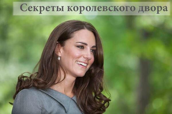 Главные средства красоты герцогини Кэтрин