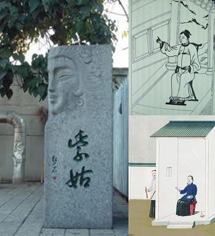 Пурпурная дева – богиня туалетов. Китайские мифы и японские легенды. Фотографии