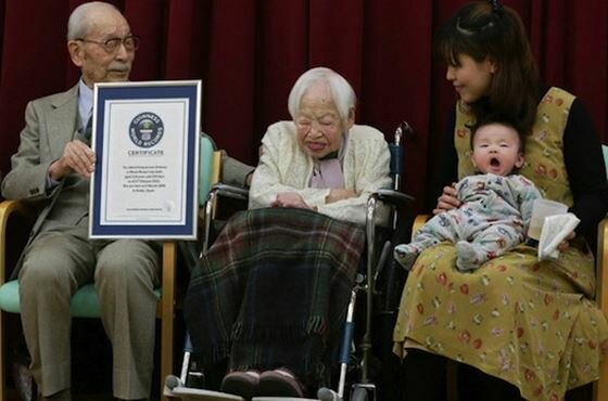 Самая старая жительница Земли 114-летняя японка Мисао Оакава