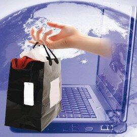 Распространение продукции Avon в интернете. Фотографии