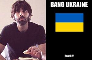 Переспать с Украиной: американец написал книгу, как соблазнить украинок. Фотографии