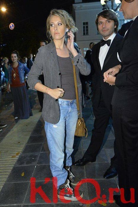 Ксения Собчак в джинсах на церемонии «Человек года»