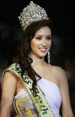 Победительница конкурса «Мисс Земля 2017». Фотографии