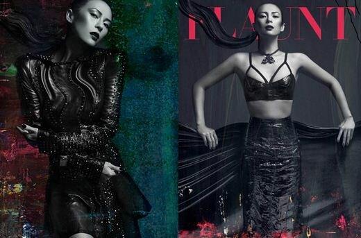 Китайская актриса Чжан Цзыи в Flaunt Magazine