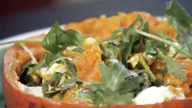 Аргентинский салат из тыквы. Фотографии