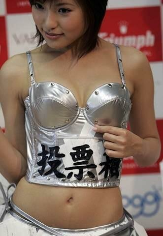 Необычные японские бюстгальтеры. Фотографии